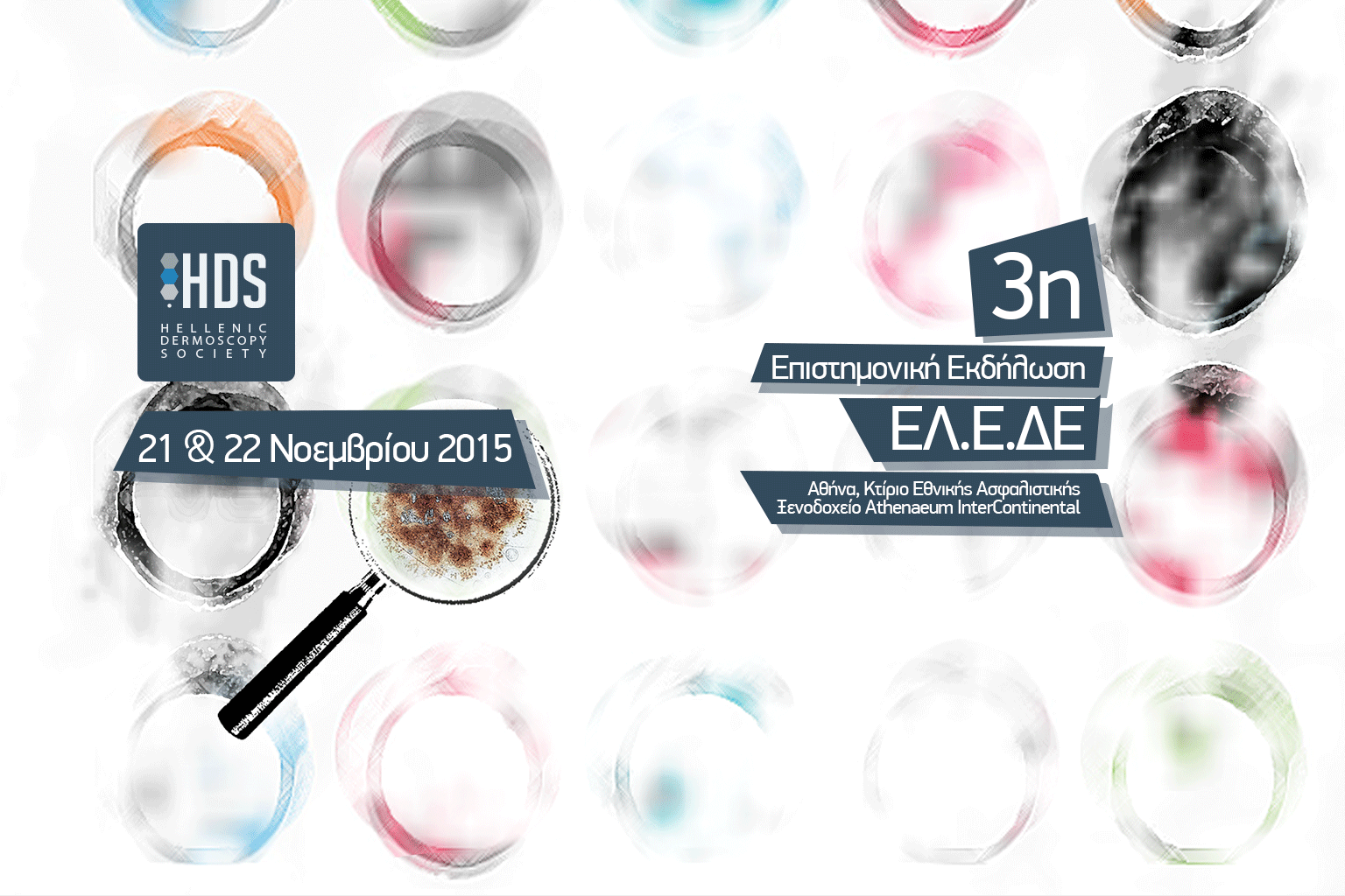 elede-3d-Event